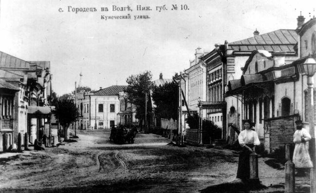 gorod-gorodec